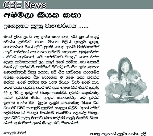 cbe-news-22